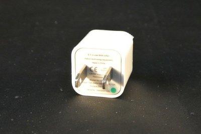 行家馬克 5V1A USB 旅充 USB充電器 手機充電器 AC轉USB轉接頭 iphone充電器 裸裝