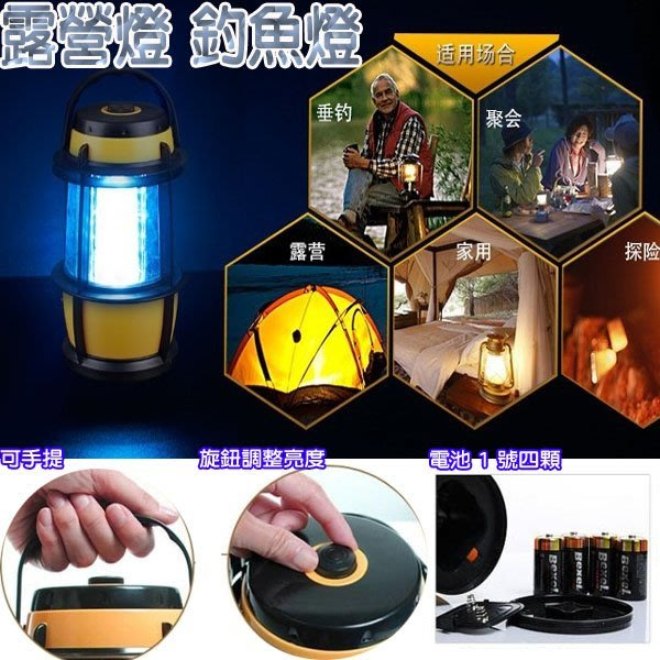 Q媽  野營燈30 LED 小馬燈 露營燈 營地燈 手提燈 帳篷燈 手電筒 吊燈 帳棚燈 照明燈