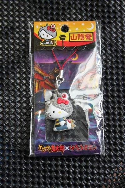 (I LOVE樂多)日本進口 鬼太郎 X KITTY凱蒂貓聯名立體軟膠吊飾 送人自用兩相宜