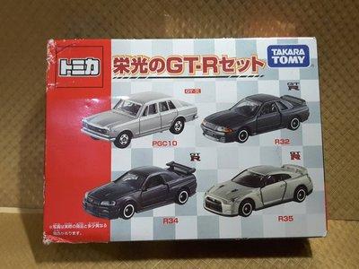 《TAKARA TOMY》TOMICA汽車組--榮光的GTR