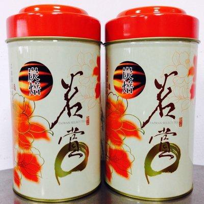 高品茗茶-精選炭焙烏龍茶 150g/罐/4兩