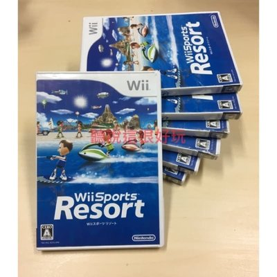 滿千免運 限量出清全新福利品 Wii 運動 度假勝地 Sports Resort 日版 渡假勝地 度假聖地 渡假聖地