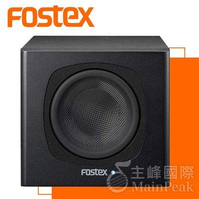 【台灣總代理公司貨】Fostex PM-SUBmini2 PM SUBmini 2 重低音 主動式 監聽喇叭 喇叭
