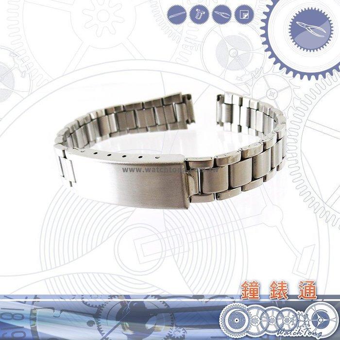【鐘錶通】金屬錶帶 B 0210 - 10mm