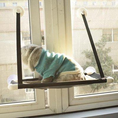 寵物吊床貓吊床可拆掛床夏天貓窩貓咪吊床秋千吸盤式掛窩窗臺墊子 尚美優品