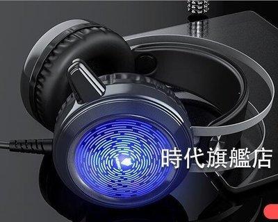 哆啦本鋪 耳罩式耳機電腦耳機頭戴式臺式電競游戲耳麥網吧帶麥吃雞 D655