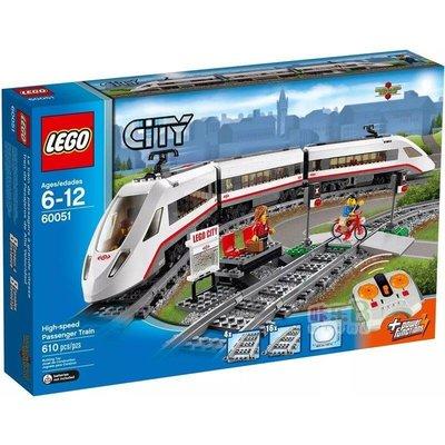 兼容樂高城市電動高速客運列車高鐵火車動車拼裝積木玩具60051~MEID404674