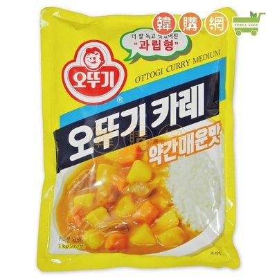 韓國OTTOGI不倒翁咖哩粉(微辣)1kg【韓購網】