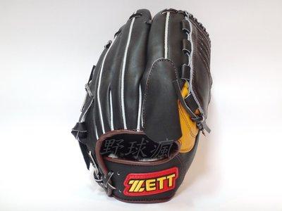 《野球瘋》ZETT A級天然牛皮棒壘球手套 BPGT-5101 黑