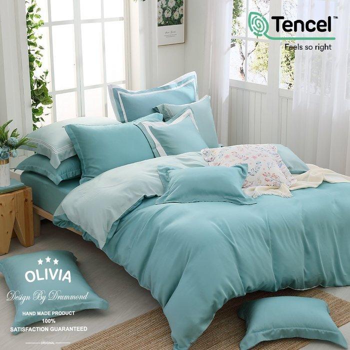 【OLIVIA 】玩色主義 湖藍x湖綠  標準雙人床包枕套三件組    300織膠原蛋白天絲系列 台灣製
