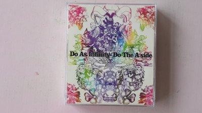 【鳳姐嚴選二手唱片】 Do As Infinity大無限樂團 / Do The A side (2CD+DVD)