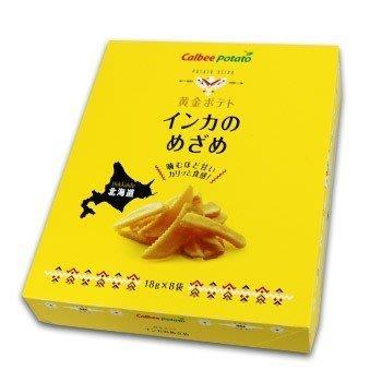 *日式雜貨館*日本限定 Calbee 黃金薯條 卡樂比 黃金脆薯 北海道限定 薯條三兄弟系列 8入 現貨