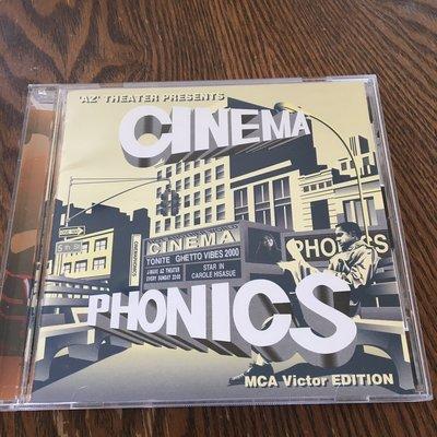 [老搖滾典藏] Cinemaphonics-MCA Victor Edition 日版電影合輯