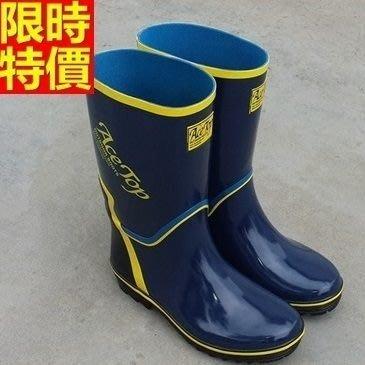 長筒雨靴 雨具-吸汗透氣防滑戶外活動男雨鞋67a33[獨家進口][巴黎精品]