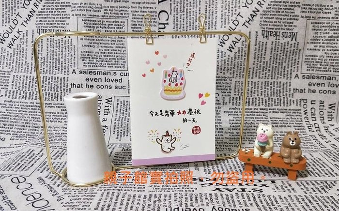 【♥豪美親子館♥】鐵藝花瓶相框架/留言架/創意家居相框架/照片架/留言架/拍照道具/裝飾