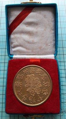 3487馬年紀念銅章(直徑約45mm.厚約2mm)