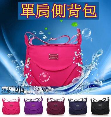 【立雅小舖】韓版新款休閒尼龍包 時尚單肩包 側背包 斜背包 手提包 女包 旅行包《側背包LY0283》