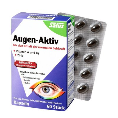 德國國內貨 德國 Salus 護眼黃斑部 葉黃素膠囊 60顆 (4盒免運)