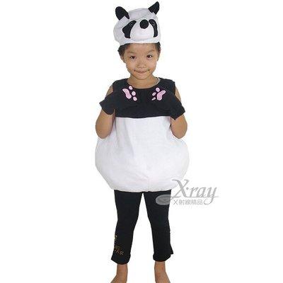 節慶王【W390002】熊貓蓬蓬裝(附頭套),化妝舞會/角色扮演/尾牙表演/萬聖節/聖誕節/兒童變裝