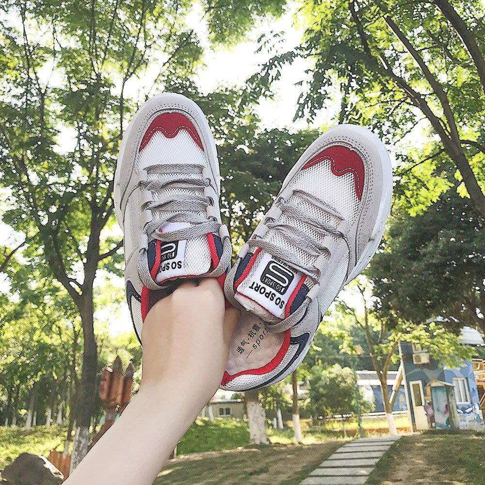 2018韓版ulzzang原宿百搭女夏季透氣厚底運動鞋學生跑步鞋老爹鞋