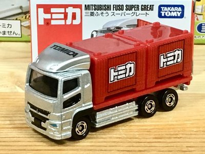 TOMICA (CITY) No.85 三菱 FUSO SUPER GREAT