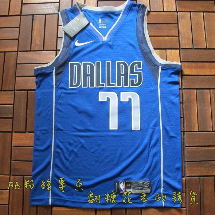 NBA球衣達拉斯小牛隊77#盧卡·唐西奇uka Doncic 德克·諾威斯基 Nowitzki 水藍色