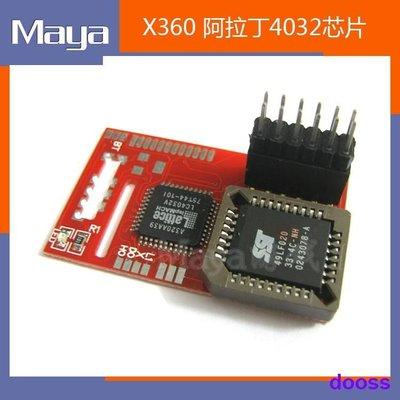 原裝質量?XBOX360 + 4032 改機直讀芯片 ALADDIN XT one 代改機芯片阿拉丁【興旺百貨】sfga8641