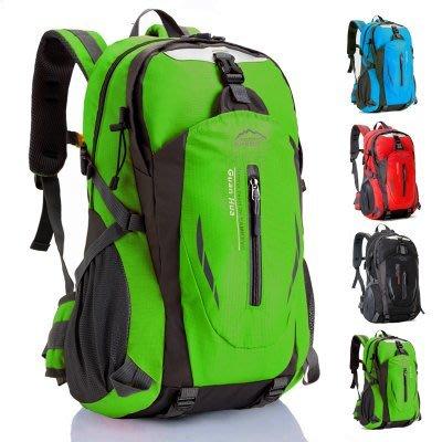 現貨/戶外登山包40L大容量輕便旅行背包男士旅游雙肩包防水女運動書包/海淘吧F56LO 促銷價
