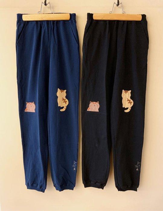 日本卡拉貓~貓咪質感純棉運動褲 縮口褲