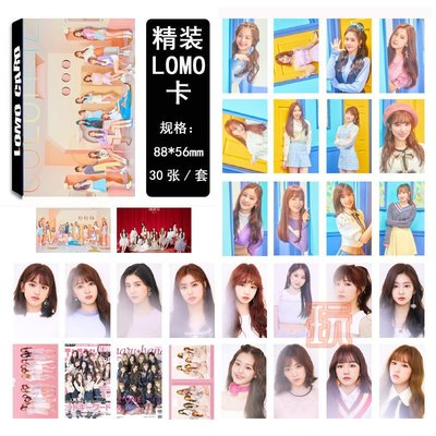 盒裝💥IZONE《PRODUCE 48》 LOMO明星小卡片 照片紙卡片組 E822-N【玩之內】 韓國