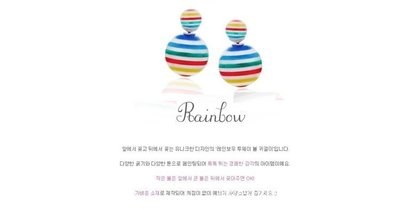 ☆Sweet Dream☆時尚氣質夏日海灘風彩虹雙面2用耳環大力丸79元(紅底、粉底2色)  韓國代購 滿399免運