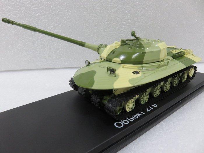 宗鑫貿易 1/43 Herpa 83SSM3024 IObjekt 279 前蘇聯 四履帶 巨型自走砲車