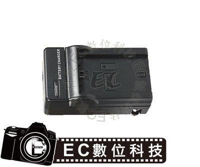 【EC數位】SONY NP-FZ100 快速充電器  壁充式充電器 適用SONY A7III A7RIII A9 A73