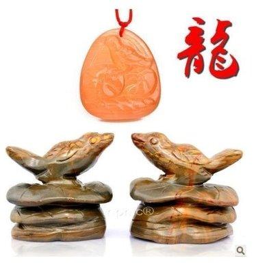 INPHIC-開運 開光黃色的年年報喜吊墜石墜護身符蛇年屬龍吉祥物(套裝)