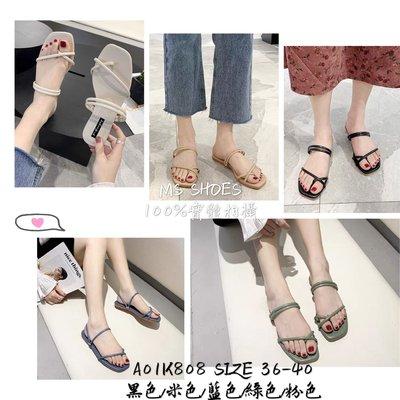 🇰🇷韓國平底涼拖鞋❤️拖鞋/涼鞋👡