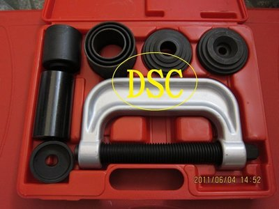 DSC德鑫- 萬向十字接頭軸承培林拔卸器 2WD/4WD 連桿培令拆裝工具組 購買德國10w40機油96瓶就送您1組
