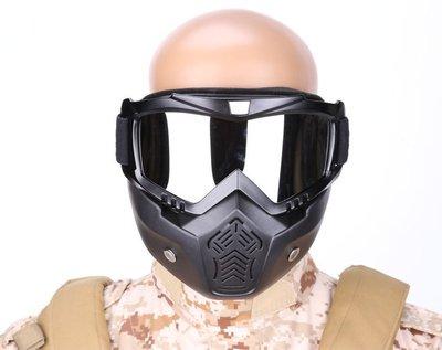 JHS((金和勝 生存遊戲專賣))越野面罩 5018