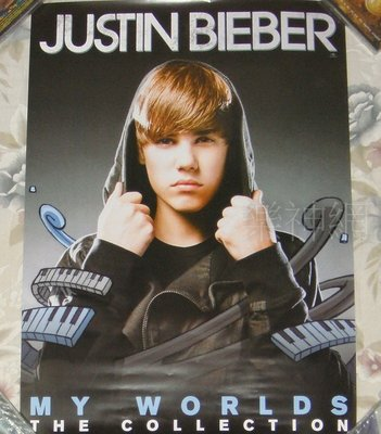 小賈斯汀Justin Bieber 我的全世界 My Worlds The Collection【原版宣傳海報】全新!