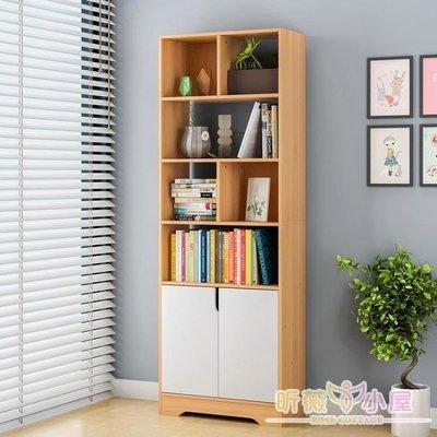 日和生活館 書架書櫃書架簡約現代小書架落地簡易置物架臥室組合學生用桌上省空間S686