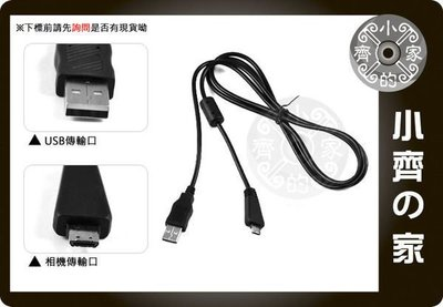 小齊的家 SONY DSC-TX100 TX10 T110 T110D HX9 HX7 H70 WX7 WX9 WX10 數位相機 USB傳輸線 MD3