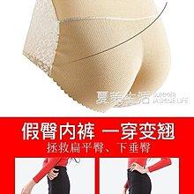 假屁股內褲女蜜桃臀無痕豐臀豐胯加墊臀墊加厚提臀翹臀內褲XMSH21678