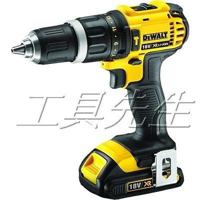含稅價/DCD785【工具先生】美國 得偉 DEWALT 18V 鋰電 充電式 震動 電鑽 調扭起子機 DCD785C2