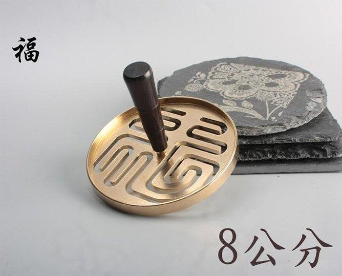 *六蓮*黑檀木手柄+純銅香篆(福字8cm)純銅香拓香篆香模香印香道用品用具