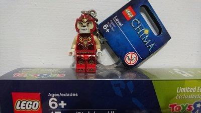 台南東區 LEGO 正版樂高 851368 CHIMA Laval 鑰匙圈