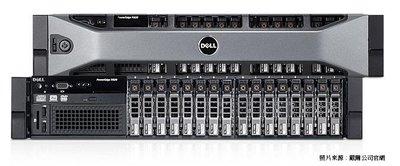 Dell PowerEdge R820(二手良品特價)