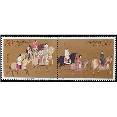 中國郵票-1995-8中國古代名畫《虢國夫人游春圖》(連刷)郵票