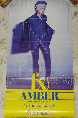 f(x) fx 皮諾丘 PINOCCHIO【「AMBER」個人造型大海報】全新