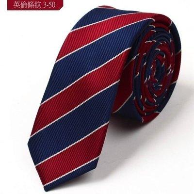 vivi領帶家族 新款韓版窄領帶 5CM (英倫藍紅白條3-50)