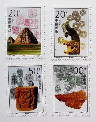 西夏陵 (1996-21T) 郵票一套,新票有微黃