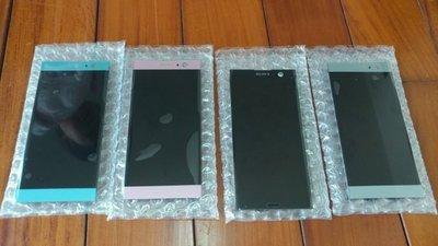 可寄修 Sony 索尼手機 更換螢幕 面板 X系列 X XA XZ 10 直接看報價